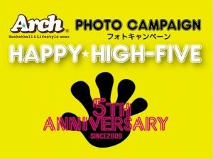 2014HappyHighFive