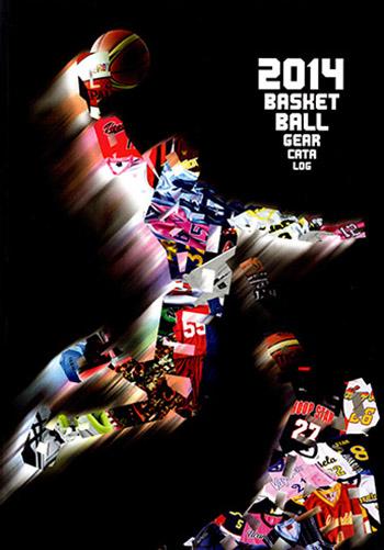 月刊バスケットボール6月号  ギアカタログ