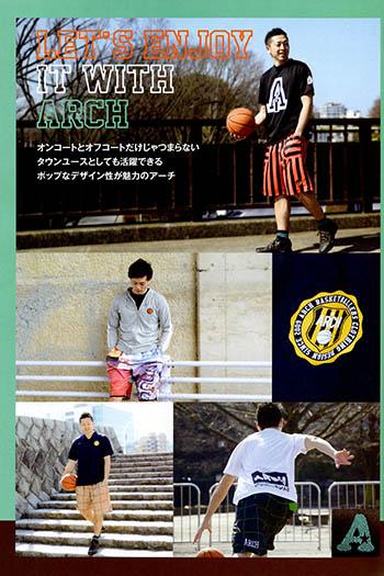 月刊バスケットボール6月号-3