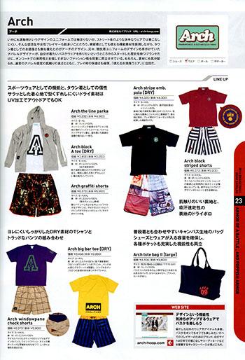 月刊バスケットボール6月号-4