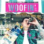 woofin Arch 表紙