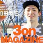 3on3magazine400