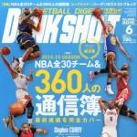 DShyoshi-400