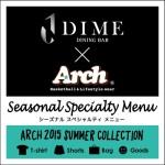 DIME Arch Seasonal Specialty Menu