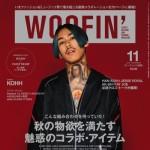 woofin201511_400