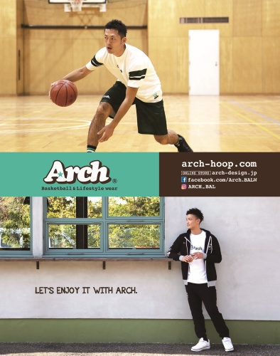 Arch_DS_201701発売_原稿_20161228out