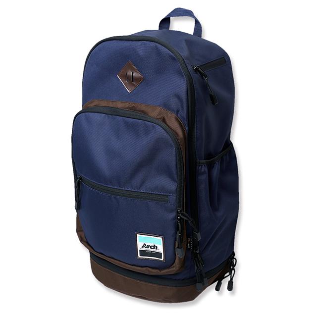 backpack_nav1_640